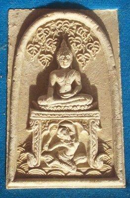 Somdej Chana Marn Bandan Sap Pim Po Gao Bai - Hlang Roop Muean (Gammagarn 276 limited edition) - Nuea Pong Puttakun Pasom Wan 108 - LP Tong Dam Intawaso - Wat Tham Tapian Tong
