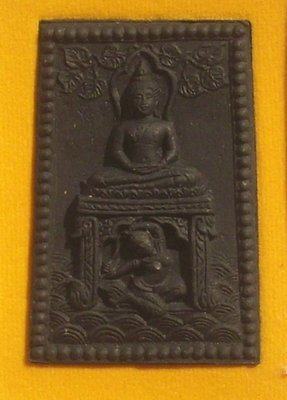 Somdej Chana Marn Bandan Sap - Nuea Pong Paya Ngiw Dam Pasom Din Kakyayaks - Buddha, Earth Goddess and Harvest Deity - Luang Por Tong Dam Intawaso - Wat Tham Tapian Tong (Lopburi)