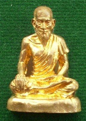 Ruesi Boroma Kroo Chiwok Gomarapaj (Jivaka) Healing Amulet Blessed by Luang Por Jaran (Wat Ampawa) - Nuea Tong Pasom - Hmor Som Hmay Tong Prasert (Doctor Som Hmay) - with or without case