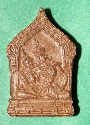 Khun Phaen Malor Dor Bper (Khun Phaen Mia Mak - Lots of Wives amulet) - Nuea Wan Pised Roy wan Dork Tong  - Phu Mor Nak 2544 BE