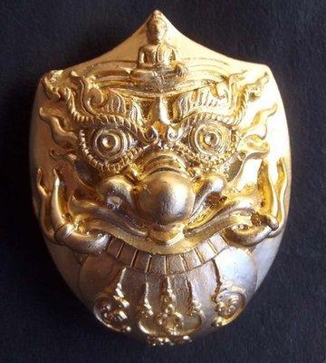 Rahu Kam Duang - Nuea Samrit Chup Tong 3 Takrut Serm Duang + Garuda - 'Baramee Phu Jao' edition 2555 BE - Luang Phu Naen Kampiro - Wat Ban Kaset Tung Sethee
