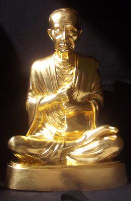 Roop Muean Somdej Pra Puttajarn (Dto) Prohmrangsri - 9 Inch Base 14 Inches High - Sacred Bronze with 24 Karat Gold Leaf covering - Wat Rakang Kositaram 2555 BE only 59 statues made