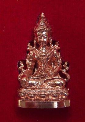 Pra Kring Rakang Luang  - Nuea Tong Rakang - Kroo Ba Aryachat - Wat Saeng Gaew Potiyan 1.9 x 3 Cm