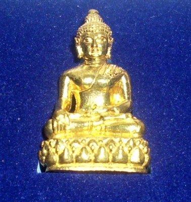 Pra Chayawat Bpatumo - Nuea Tong Tip - Run Dtraimas 53 - Por Tan Bun Hai - Wat Ta Muang