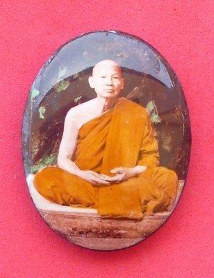 Locket Run Raek (limited first edition) Luang Phu Pa Atiwaro Wat Bua Rarom Sri Saket