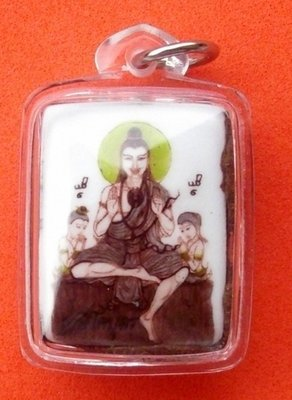 Locket Ruesi Boroma Kroo Kodtabudtr with sacred powders and prai oils - Fang Takrut Ud Pong Wised - Ajarn Meng Khun Phaen - waterproof casing included