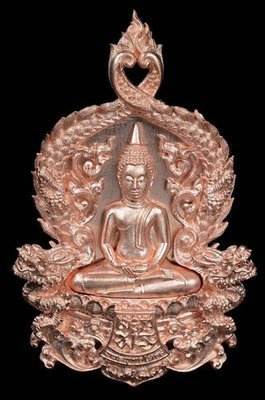 Rian Chalu Luang Por Sotorn 2555 BE - 9 sacred Metals with Pink Gold - Buddha Abhiseka Blessing in the Uposatha of Wat Sotorn Worawiharn