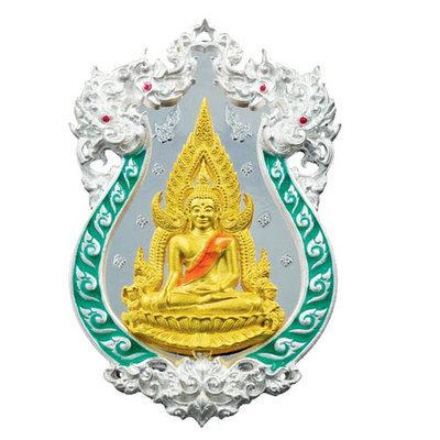 Rian Chalu Pra Putta Chinarat 'Jom Rachan' (Warrior King) edition 2555 BE - Nuea Ngern Long Ya Si Khiaw (Solid Silver + Gold Buddha with Green Enamel) - Wat Pra Sri Radtana Maha Tat