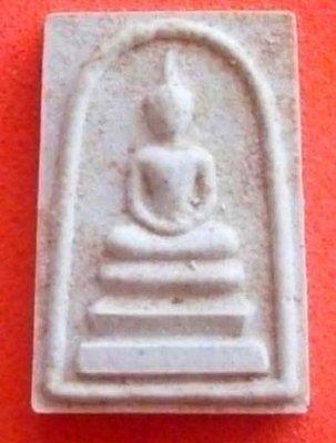 Pra Somdej Wat Rakang Pim Pra Pratan (Pim Kanaen) 2540 BE Chae Nam Montr