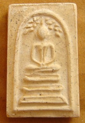Pra Somdej Wat Rakang Pim Prok Po - Run Anusorn 108 Pi (108th Anniversary of Somdej Dto edition) 2523 BE