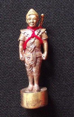 Prai Tong Yord Taharn - Nuea Chanuan Samrit Daeng - Ud Pong Prai Luan - Ajarn Tong Teng - Samnak Taewa Prahm (Early Era Rediscovered)