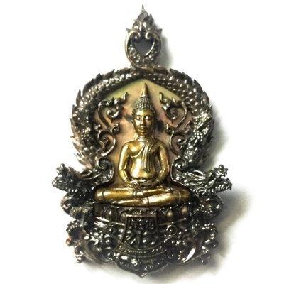 Rian Chalu Luang Por Sotorn 2555 BE - Nuea Nava Loha (9 sacred Metals) - Buddha Abhiseka Blessing in the Uposatha of Wat Sotorn Worawiharn