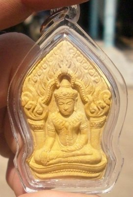 Pra Yod Khun Pon amulet - Luang Por Sakorn Wat Nong Grap