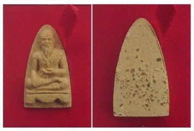 Boroma Kroo Phu Ruesi Chiwok Gomarapat 'Rokapinaas' Nuea Pong Puttakun - Healing amulet - Luang Phu Juea - Wat Klang Bang Gaew - with or without Case