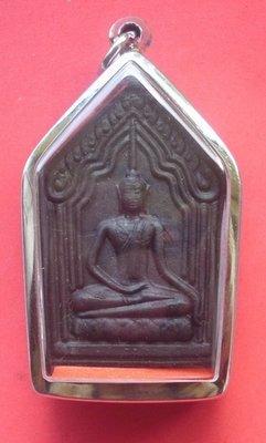 Khun Phaen Pim Sadung Glab Talu Sum 2541 BE - Nuea Pong Ya Wasana Jinda Manee (case included) - Luang Phu Juea Biyawano - Wat Klang Bang Kaew (Nakorn Pathom)
