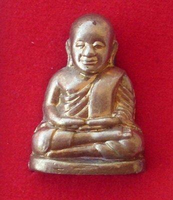 Pra Luang Por Ngern Pim Niyom (Special Gammagarn - only 500 made) - Albaca with Silver - Run Gong Tun 53 - Wat Bang Klan (Pijit)