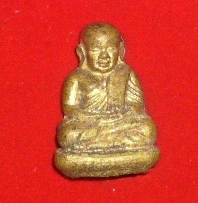 Pra Luang Por Ngern Pim Bao Tup (Gammagarn) - Run Gong Tun 53 edition - Wat Bang Klan (Pijit)