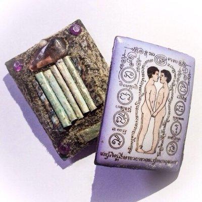 In Koo Maha Sanaeh locket (purple face Ongk Kroo Masterpiece Gay Males) - Luang Phu In (Wat Nong Meg)