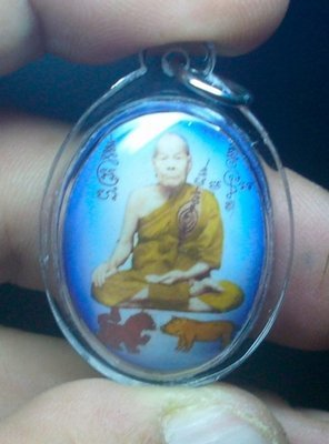 Locket Singh Bon Yuea (lion catching its prey) 2538 BE Luang Por Mee, Wat Mara Wichai (Oval version)