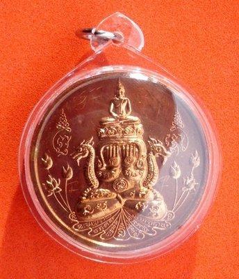 Rian Pra Pakawambodee Sri Maha Prohm with Pra Rahu - Nuea Tong Daeng  Jarn Mer (hand inscription by LP Ji) - Pra Ajarn Ji Somjidto - Wat Nong Wa  2549 BE
