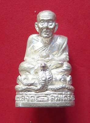Roop Lor Pra Luang Por Thuad Nang Ballangk Ngoo Hao (LP Thuad on a Cobra Throne) 2537 BE - 23 grams solid silver - Wat Pako - empowered by  LP Nong (Wat Sai Khaw) No. 669