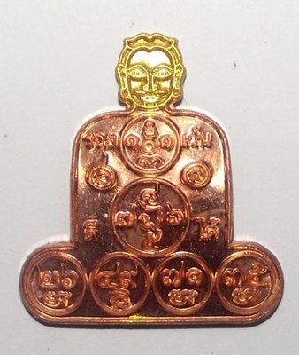 Tewada Hai Lap (Angel of Lucky Numbers) - Men's Version Lottery Divination Coin 1st edition - Luang Phu Phad - Wat Ban Gruad 2555 BE