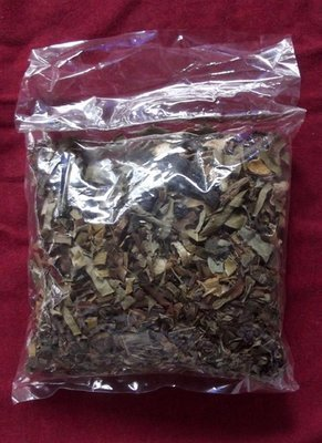 Nam Montr Haeng (Dry Holy Water) - Sacred Magical Herbs for making Prayer Water - Remove Curses, Ghosts, Give Blessings and Luck - Pra Ajarn Oe Putto Raksa