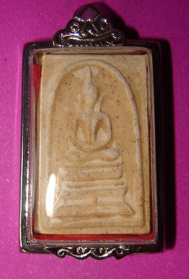 Pra Somdej Wat Rakang Pim Thaan Saem - Run Anusorn 108 Pi (108th Anniversary of Somdej Dto edition) 2523 BE