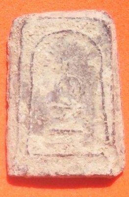 Pra Somdej Rasamee - Nuea Pong Bai Lan 2460 BE - blessed by LP Parn (Wat bang Nom Kho) and Luang Phu Sukh Wat Makham Tao (Ongk 2)