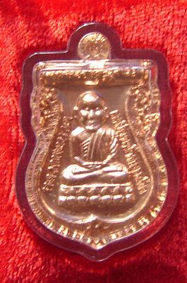 Rian Luang Por Tuad Prajam Tragul - Nuea Tong Daeng Saksit - Wat Huay Mongkol - Massive Puttapisek Empowerment Ceremony