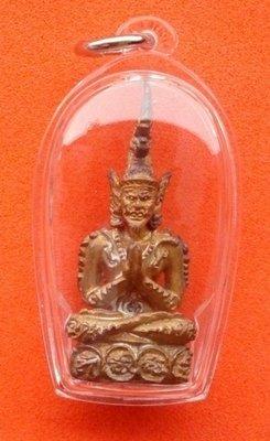 Ongk Phu Ruesi Nakarach (Naga King Ruesi) - Nuea Sadta Gae Chanuan Fa Badtr - Luang Por Sri Mueang - Wat Kantod - waterproof casing included