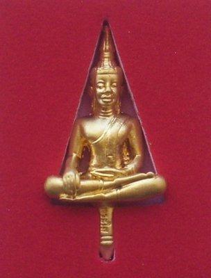 Pra Yord Tong Luang Por Pra Sai Nuea Tong Lueang Baramee Por Edition 2552 BE Wat Po Chai