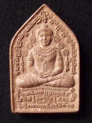 Khun Phaen Paya Ngerd Nuea Pong Wan Roey Chin Wan Dork Tong 'Ongk Kroo Pim Yai' 1st edition 2544 BE (Gay Amulet) with In Koo Ma Saep Nang (back face)- Samnak Phu Mor Nak Saeng Keow