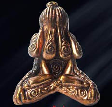 Pra Pid Ta Chana Chai Nua Lam U (sacred bronze) - Luang Phu Horm Khemiyo
