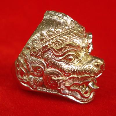 Hanuman Song Krueang - Hanuman Ring - Run Sae Yid 89 - Luang Por Foo 2553 BE - Wat Bang Samak