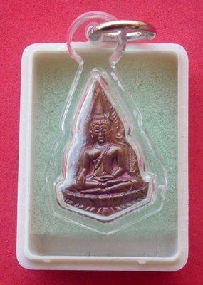 Pra Putta Chinarat (Yor Sor Sor - YSS - Sangkaracha commissioned) - Wat Boworniwes Voraviharn