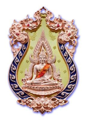 Rian Chalu Pra Putta Chinarat 'Jom Rachan' (Warrior King) edition 2555 BE - Ongk + Grop Pink Gold Hlang Tong - Wat Pra Sri Radtana Maha Tat (Pitsanuloke)