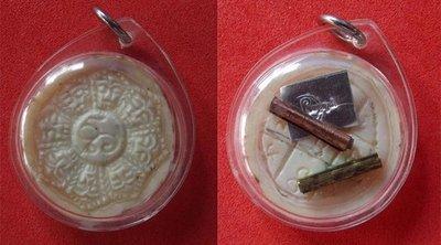 Rahu Paed Tidt - Nuea Nga Gae - Hand carved (1.2 Inch diameter) Takrut Serm Duang - Pra Ajarn Oe Putto Raksa