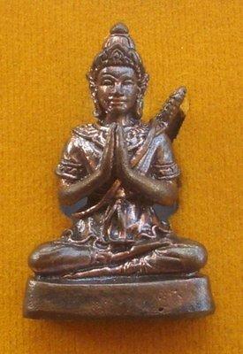 Khun Phaen Maha Sanaeh Ud Pong Maha Prai Fang Tagrud  (Maha Prai Powder and Tagrud inserted in base) - Nuea Nava Loha - Por Tan Prohm - Wat Palanupap