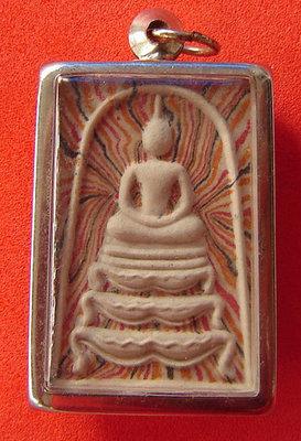 Pra Somdej Sai Rung - Pim Thaan Singh - Luang Por Pae - Wat Pikul Tong 2515 BE - (Extremely Rare)