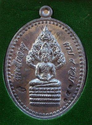 Rian Pra Nakprok Hlang Yant - 'Run Dtraimas 53' - Nuea Chin Dtagua - Pra Kroo Nantajariyaporn (Luang Por Somkid) - Wat Beung Dta Dtaa (Rayong)