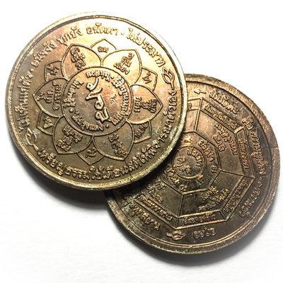 Rian Tam Chai Dtuean Sadti Hai Pijarana Dtua Eng - Dhamma Coin for Mindfulness of Practice - Luang Phu Bun Hnaa - Wat Pha Sodthipol