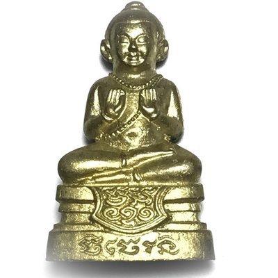 Kumarn Taep Jinda Ud See Pheung Khiaw Gesa Jiworn Nuea Chanuan Metal Statuette + Prai Oil + Monks Hair + Takrut + Civara Robe - Luang Por Rat Wat Pha Hwaay