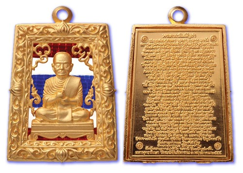 Rian Somdej Pra Puttajarn (Dto) Prohmrangsri - Pim See Liam Chalu Lai Yok Ongk - Bronze Nork Chup Tong + Ya Rachawadee (Gold Plate + 3 color enamel) - Wat Rakang Kositaram 2555 BE - 999 made