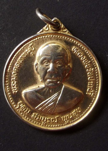 Rian Pra Mongol Taep Muni (Luang Por Sodh) - Udom Somburn Poon Sukh - 100th Birthday Anniversary edition - Nuea Galai Tong (coated brass) - Wat Pak Nam 2527 BE