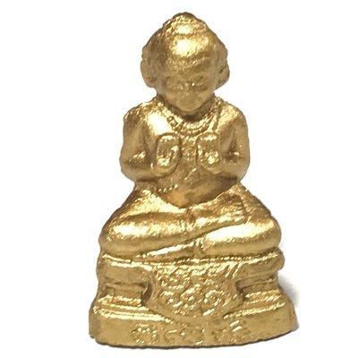 Kumarn Taep Jinda Ud See Pheung Khiaw Gammagarn + Prai Oil, Monks Hair, Civara Robe in Base - Luang Por Rat Wat Pha Hwaay