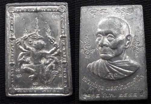 Rian Gamnan Luang Por Poon Hlang Hanuman - Nuea Takua (Sacred lead) - Luang Por Poon - Wat Pai Lom 2545 BE