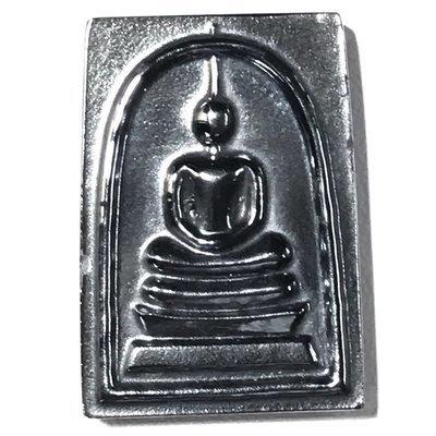 Pra Somdej Nuea Lek Lai Nam Neung 2548 BE Meditation Buddha made from Pure Lek Lai - Luang Por Huan Wat Putai Sawan