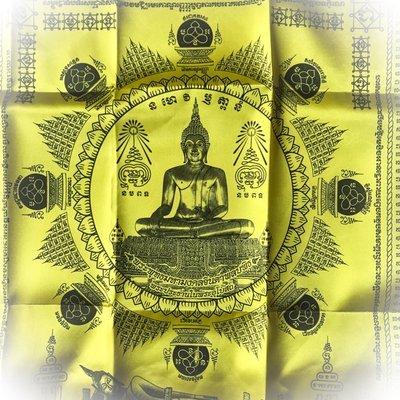 Pha Yant Klum Look Nimit Maha Mongkol 28 x 20 Inches Gold Satin - Temple Ball Gold Pasting Ceremony Edition - Wat Inta Pramoon 2557 BE