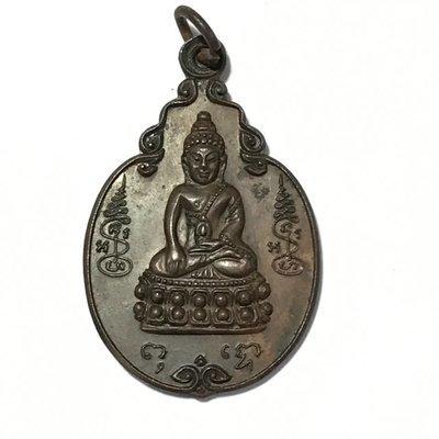 Rian Putto Noi Hlang Dab Khwai 2521 BE Buddha Coin Nuea Loha Wat Awut Wikasitaram Bang Plad Nork